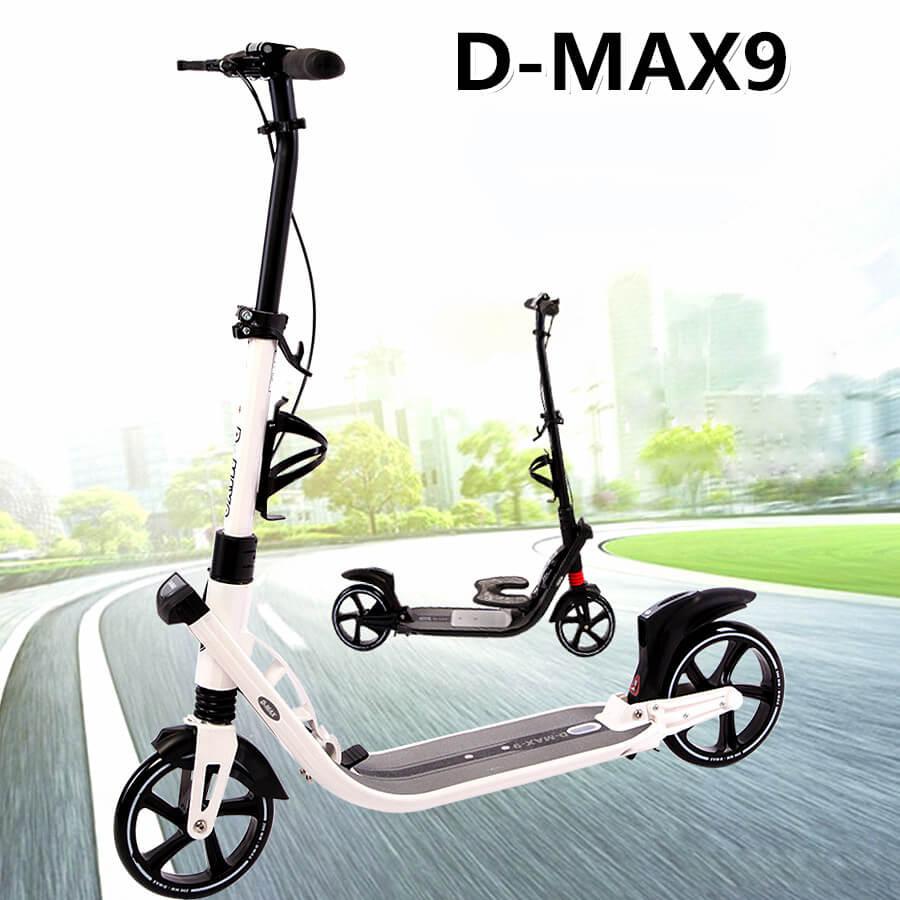Новые самокаты D-max с ручным тормозом